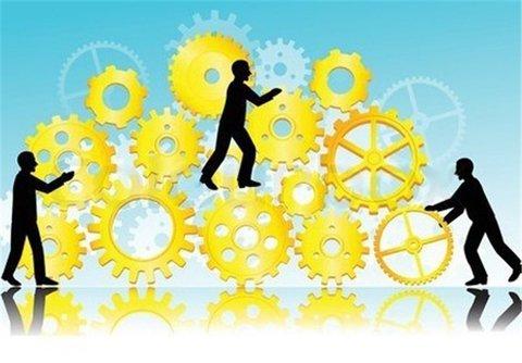 اقتصاد دانش بنيان