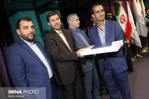 Isfahan News Media Festival