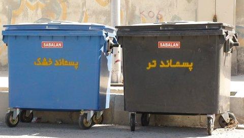 اصفهان شهر بدون پسماند
