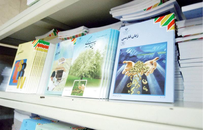 بخشهایی از کتابهای درسی حجیم به عنوان خودخوان و مطالعه آزاد مشخص میشود