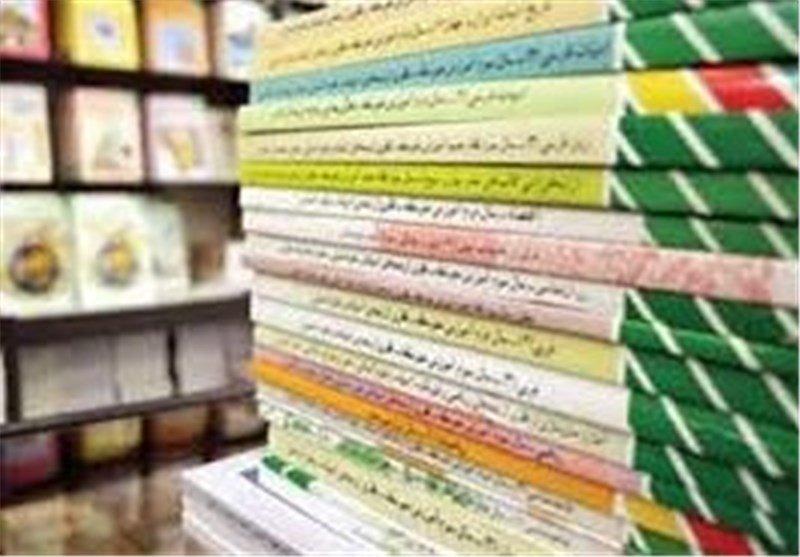 تنها یک درصد دانشآموزان اصفهانی کتاب درسی دریافت نکردند