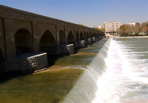 The Marnan Bridge: Isfahan's Historical Bridge