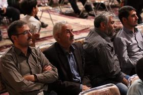 اولین کنگره بزرگداشت شهدای منطقه ۱۰ اصفهان
