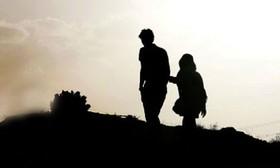 ازدواج مدرن در سراشیبی زندگی ترمز  بُرید