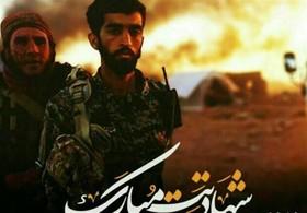 شهادت شهید حججی نقطه عطفی در تاریخ ایثار و شهادت است