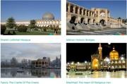 travelguide to Iran