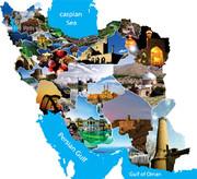 Iran tourist map