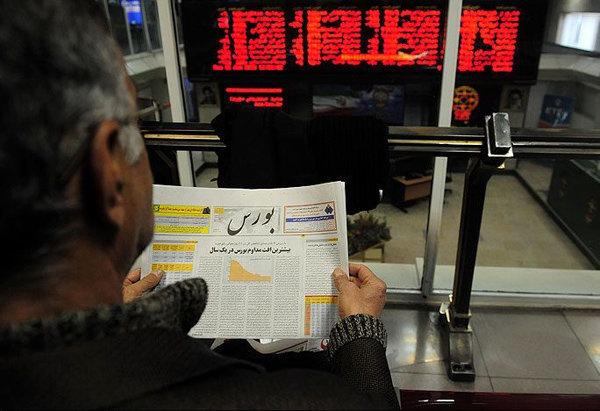 دریافت مالیات ۲۵ درصدی از سهام شایعه است