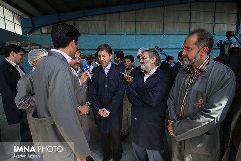 Isfahan environmental projects