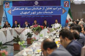 کشور نگاه نو و خلاقیت اصفهان را پسندید