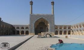 مسجد جامع اصفهان، شاهکار هنری دنیای اسلام