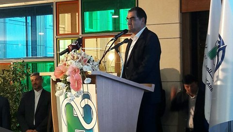 Iran ready to cooperate with private sectors in health fields