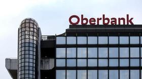 Iran, Austria to boot banking cooperation