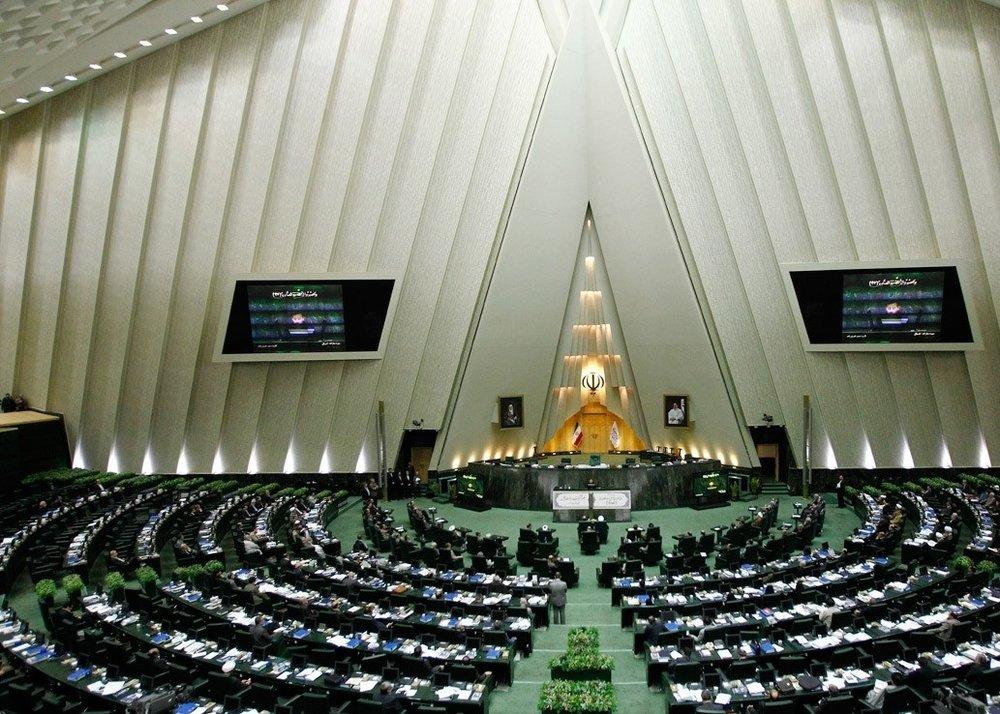 آغاز نشست علنی یکشنبه۲۳ شهریورماه مجلس