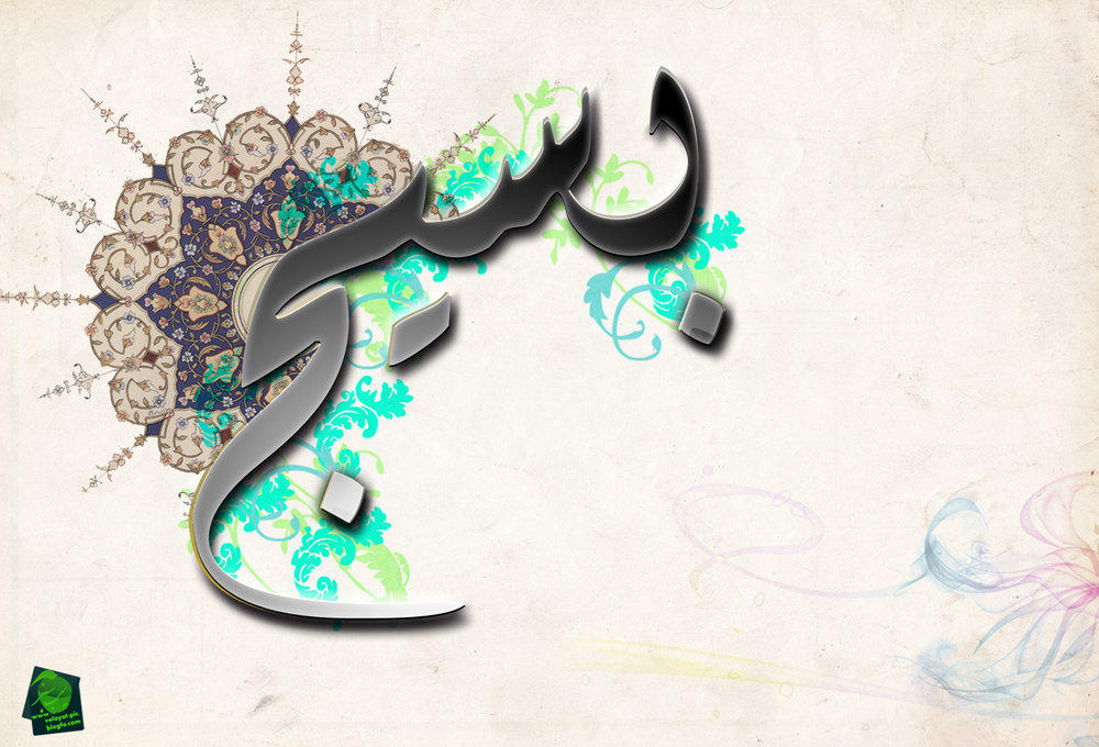 بسیج دیوار مستحکم و نفوذ ناپذیر جمهوری اسلامی است