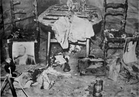 همه چیز درباره انفجار مشکوک دفتر نخست وزیری در ۸ شهریور ۶۰