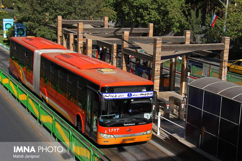 شبکه حمل و نقل عمومی بر چه اساس توسعه پیدا میکند؟