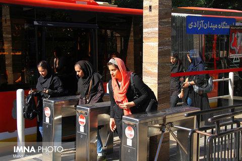 BRT/ Isfahan municipality