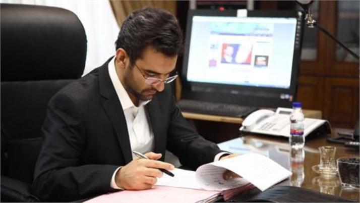 وزیر ارتباطات درگذشت آیتالله صانعی را تسلیت گفت