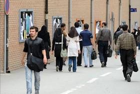 جشن آغاز تحصیل دانشجویان جدید الورود دانشگاه صنعتی برگزار شد