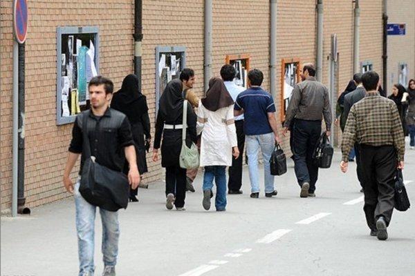 دانشگاههای صنعتی و اصفهان تا ۱۵ اردیبهشت تعطیل است