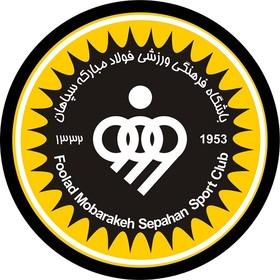 حمایت کامل هیات مدیره باشگاه سپاهان از مسعود تابش