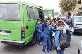۸۳ هزار کلاس اولی در اصفهان به مدرسه رفتند