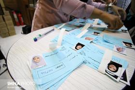 کارت آزمون ورودی طرح خبرنگاران تخصصی ترافیک توزیع میشود