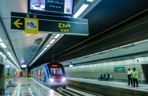 Metro hours extend