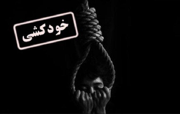 خودکشی یک فوتبالیست پس از باخت ایران به ژاپن