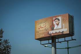 اصفهان آماده استقبال از شهید مدافع حرم محسن حججی