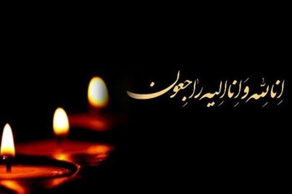 تسلیت سازمان مدیریت پسماند شهرداری تهران در پی درگذشت «پروفسور عمرانی»