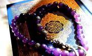 «شبکه شهرهای دوستدار قرآن»