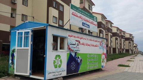 «جعبههای ایمن» مختص پسماندهای خانگی است/توزیع بروشور آموزشی به شهروندان