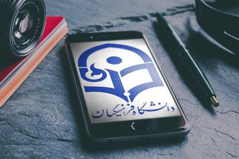 تجمع هیات علمی دانشگاه فرهنگیان دراعتراض به عدم صدور حکم همسان سازی