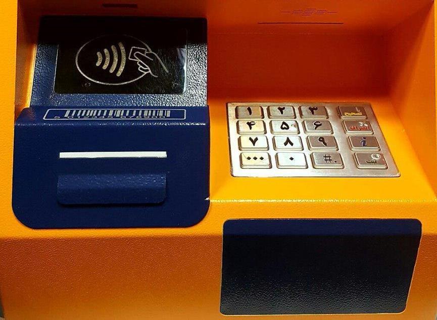 سیستم پرداخت الکترونیکی به صورت آنلاین فراهم شد