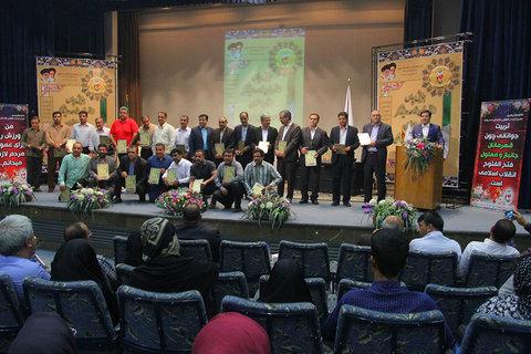 همایش سپاس از قهرمانان شاهد و ایثارگر استان اصفهان در عرصه های ملی و بین المللی