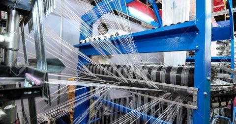بزرگترین کارخانه نساجی خاورمیانه به صاحب اصلی آن بازگشت