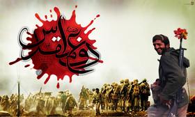 راویان فضای موزه انقلاب اسلامی و دفاع مقدس را ملموستر میکنند