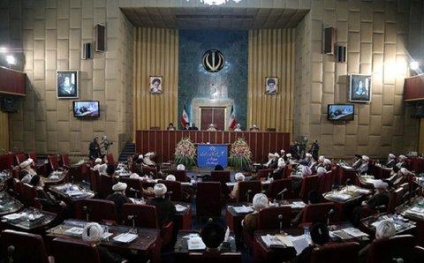 نامزدهای منتخب خبرگان جامعه مدرسین حوزه علمیه قم برای استان تهران اعلام شد