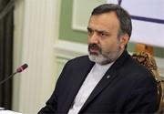 استاندار مشهد