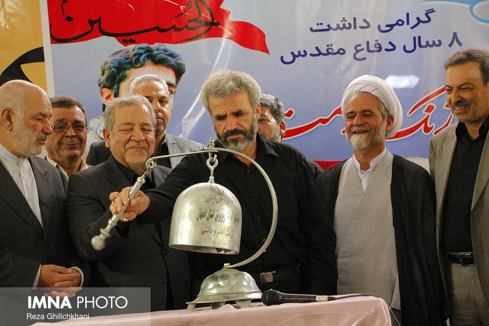 زنگ مقاومت در هنرستان کاردانش شهدای فرهنگیان نجف آباد