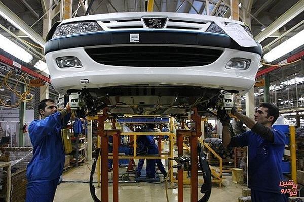 افزایش قیمت محصولات ایران خودرو امروز ۲۹ مهر +جدول