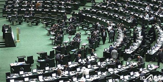 Isfahan's parliamentarians trigger issues - Part B