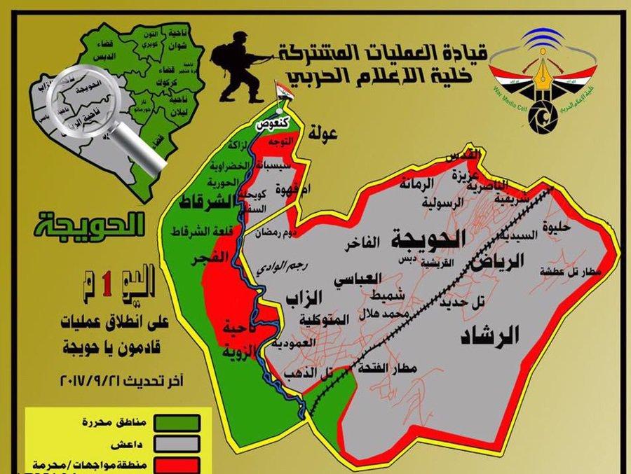 نقشه مناطق باقیمانده تحت اشغال داعش در الحویجه عراق