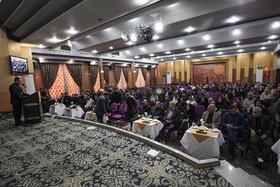 تجلیل از فعالان گردشگری استان اصفهان همزمان با روز جهانی جهانگردی