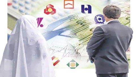 کمیسیون اقتصادی سرپیچی بانکها از پرداخت وام ازدواج را پیگیری میکند