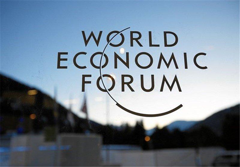 مجمع جهانی اقتصاد به میزبانی سنگاپور برگزار میشود