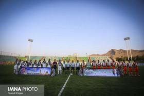 افسران کنترل امنیت AFC به اصفهان میآیند