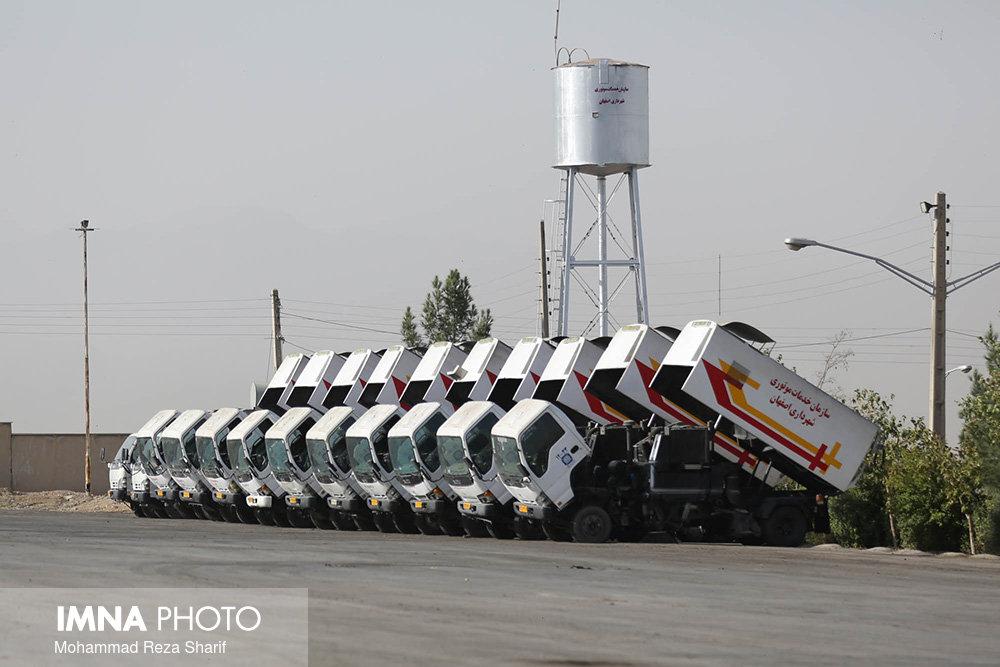 جذب ۹۰ درصد بودجه سازمان خدمات موتوری اصفهان تا پایان تیرماه ۹۹
